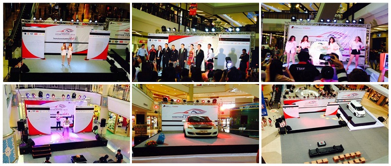 ADV - Motor Show Re80