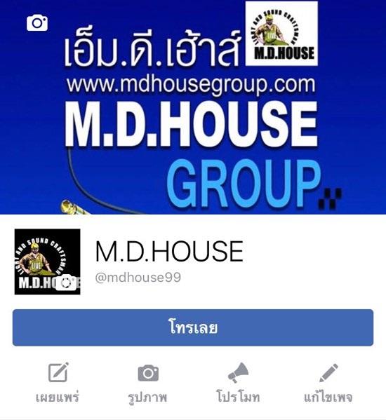 M.D.HOUSE  Facebook Page